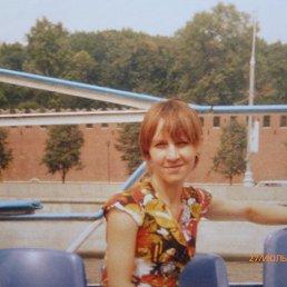 Эльвира, 47 лет, Куса