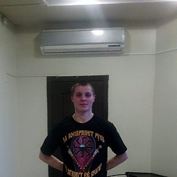Вячеслав, 28 лет, Ясногорск