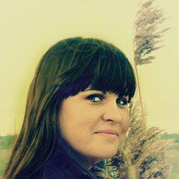 Ксения, 27 лет, Рыбинск