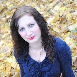 Татьяна, 26 лет, Севск