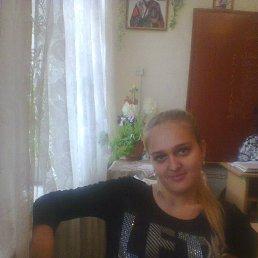 Галина, 25 лет, Ровеньки