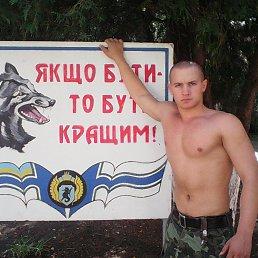 Руся, 28 лет, Очаков