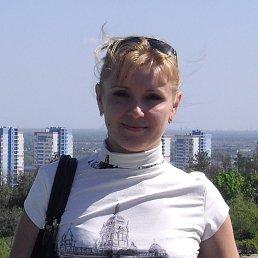 Альбина, 40 лет, Волгоград