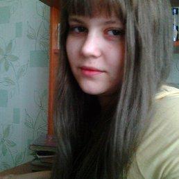 Мария, 23 года, Назарово