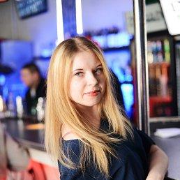 Екатерина, 29 лет, Воскресенск