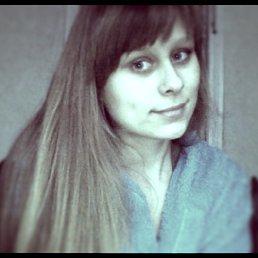 Ира, 23 года, Свердловск