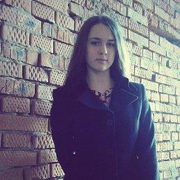 Алина, 23 года, Балезино