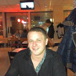Serge, 30 лет, Энергодар