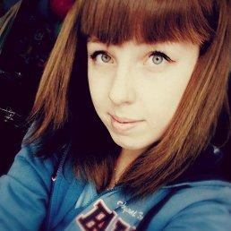 Анечка, 24 года, Старая Русса