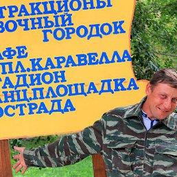 Фото Алексей, Александров Гай, 48 лет - добавлено 24 декабря 2013
