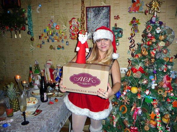 Фото подарка на Новый год: И это все мне ???! - светик, 37 лет, Пермь