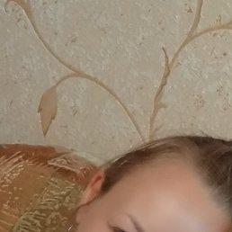 Наталья, Волжский, 27 лет
