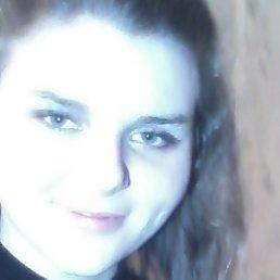 Елена, 26 лет, Лосиновка