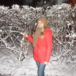 Кристина, 30 лет, Котельники