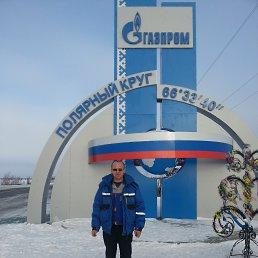Василий, 49 лет, Цивильск