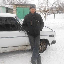 Сергей, , Верховцево