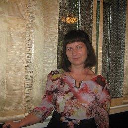 Таня, 41 год, Курган