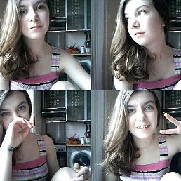 Настя, 20 лет, Хмельник