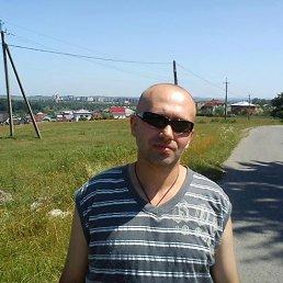 Іван, 44 года, Новый Раздол