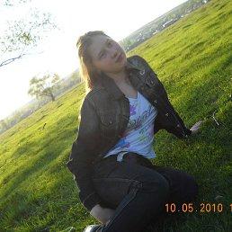 Разиля, 23 года, Азнакаево