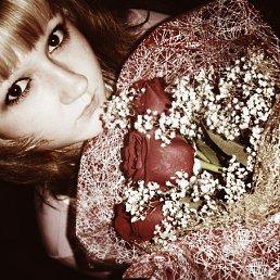 Ольга, 28 лет, Каратузское