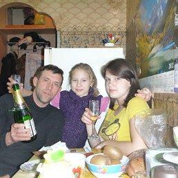 Сергей, 43 года, Володарск