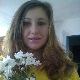 Натаха, 29 лет, Бишкек