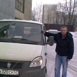 Валерий, 54 года, Отрадное