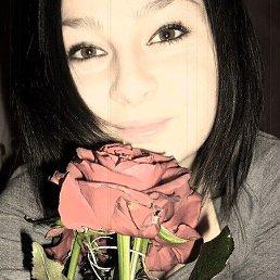 Христина, 26 лет, Калуш