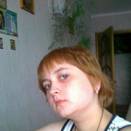 Елена, 25 лет, Новохоперск