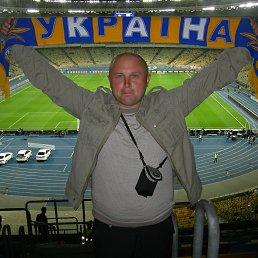 Сергей, 40 лет, Овруч