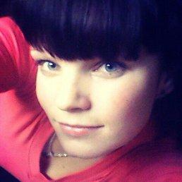 Алина, 28 лет, Новоград-Волынский