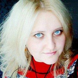Анюта, Алтай, 32 года