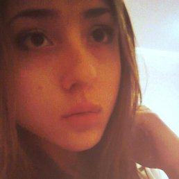 Даша, 24 года, Геронимовка