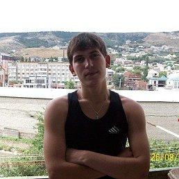 Сергей, 26 лет, Отрадная
