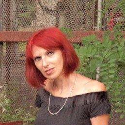 Наталья, 39 лет, Орджоникидзе