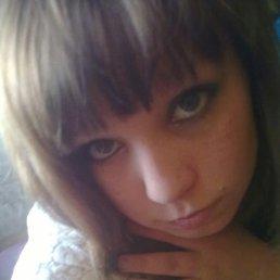Лена, 27 лет, Бежецк