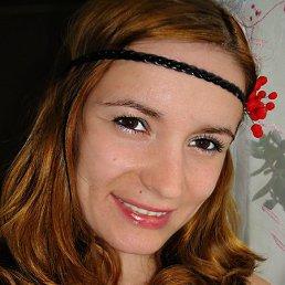 лина, 31 год, Бершадь