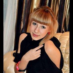 Лиза, 24 года, Переславль-Залесский
