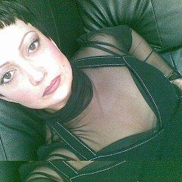 Татьяна, 44 года, Ильичевск