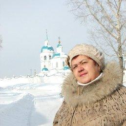Ирина, 58 лет, Енисейск