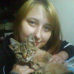 Ольга, 29 лет, Мензелинск
