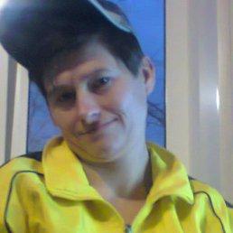 Полина, 44 года, Чебаркуль