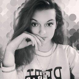Настенька, 18 лет, Шевченково