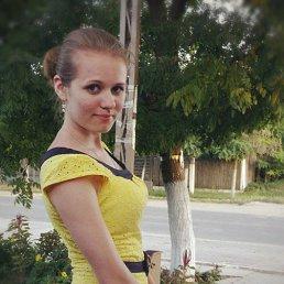 Ольга, 27 лет, Измаил