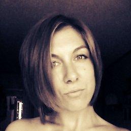 Анастасия, 29 лет, Елабуга