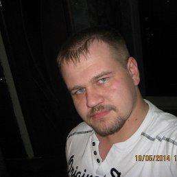 Максим, 29 лет, Красноуральск