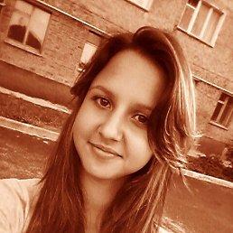Анастасия, 19 лет, Золотоноша