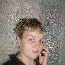 люба, 36 лет, Украина