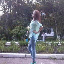 Кристина, 24 года, Ужур